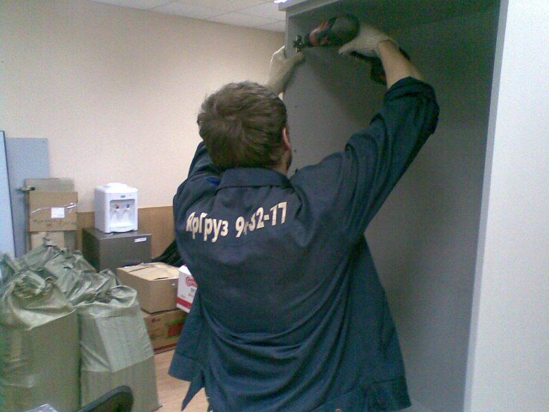 демонтаж шкафов на переезде