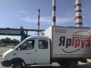 грузовые перевозки Ярославль