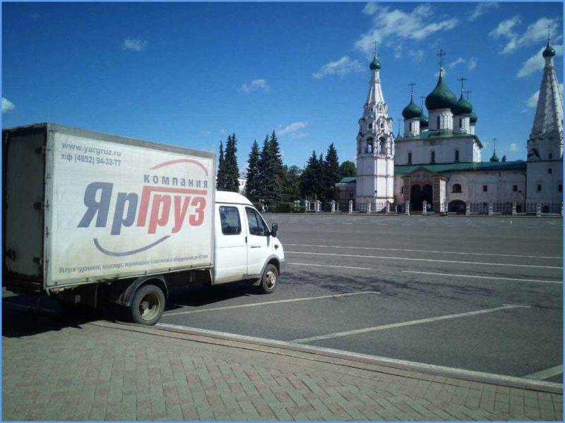 груз перевозка