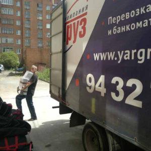 переезд Ярославль Москва