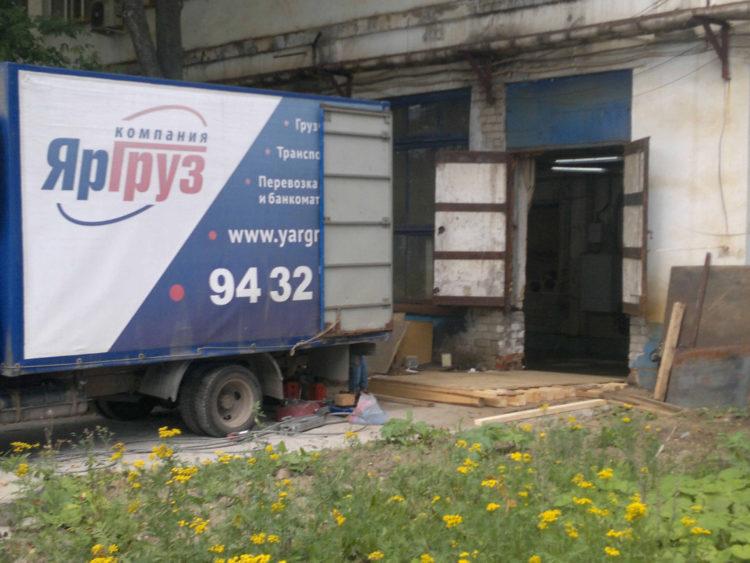грузчики в Ярославле