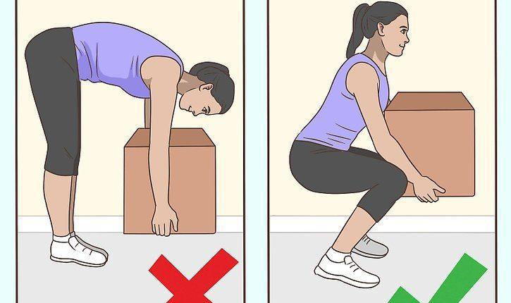 переезд с больной спиной